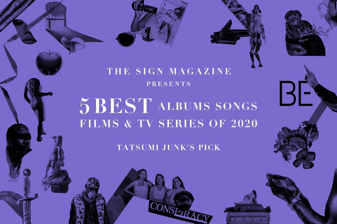 〈サイン・マガジン〉のライター陣が選ぶ、<br /> 2020年のベスト・アルバム、ソング&<br /> 映画/TVシリーズ5選 by 辰巳JUNK