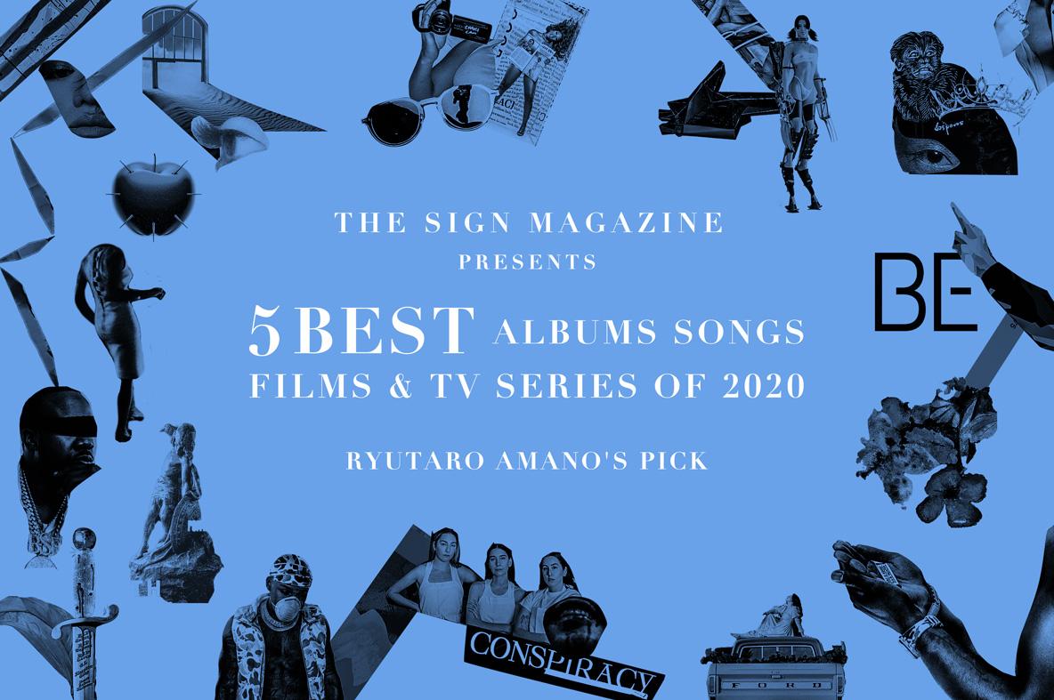 〈サイン・マガジン〉のライター陣が選ぶ、<br /> 2020年のベスト・アルバム、ソング&<br /> 映画/TVシリーズ5選 by 天野龍太郎