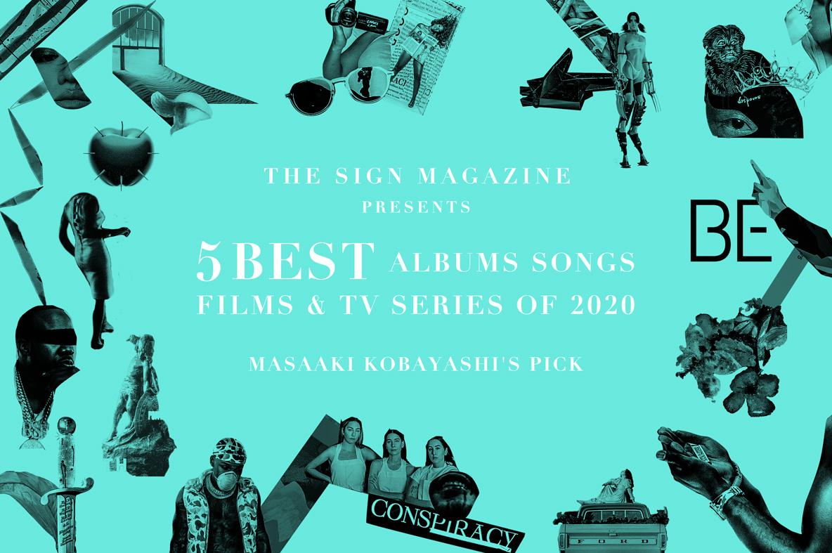 〈サイン・マガジン〉のライター陣が選ぶ、<br /> 2020年のベスト・アルバム、ソング&<br /> 映画/TVシリーズ5選 by 小林雅明