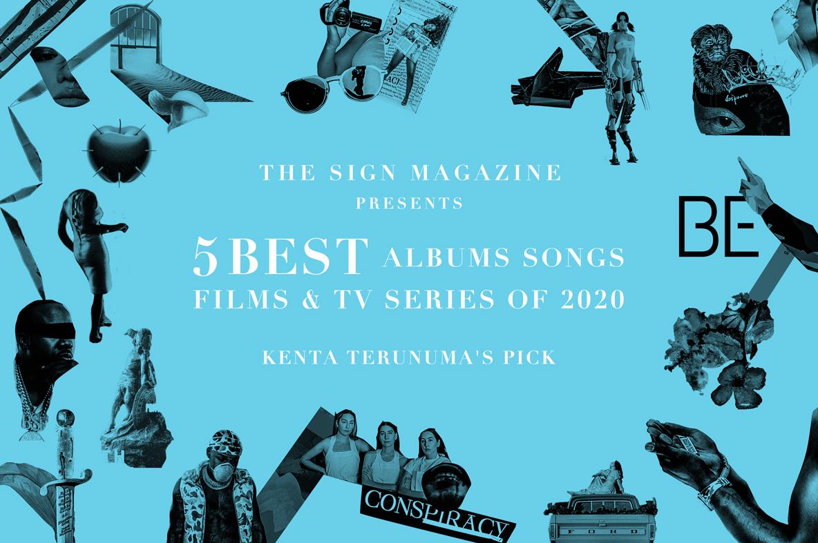 〈サイン・マガジン〉のライター陣が選ぶ、<br /> 2020年のベスト・アルバム、ソング&<br /> 映画/TVシリーズ5選 by 照沼健太