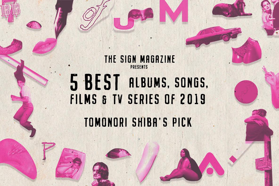 〈サイン・マガジン〉のライター陣が選ぶ、<br /> 2019年のベスト・アルバム、ソング&<br /> 映画/TVシリーズ5選 by 柴那典