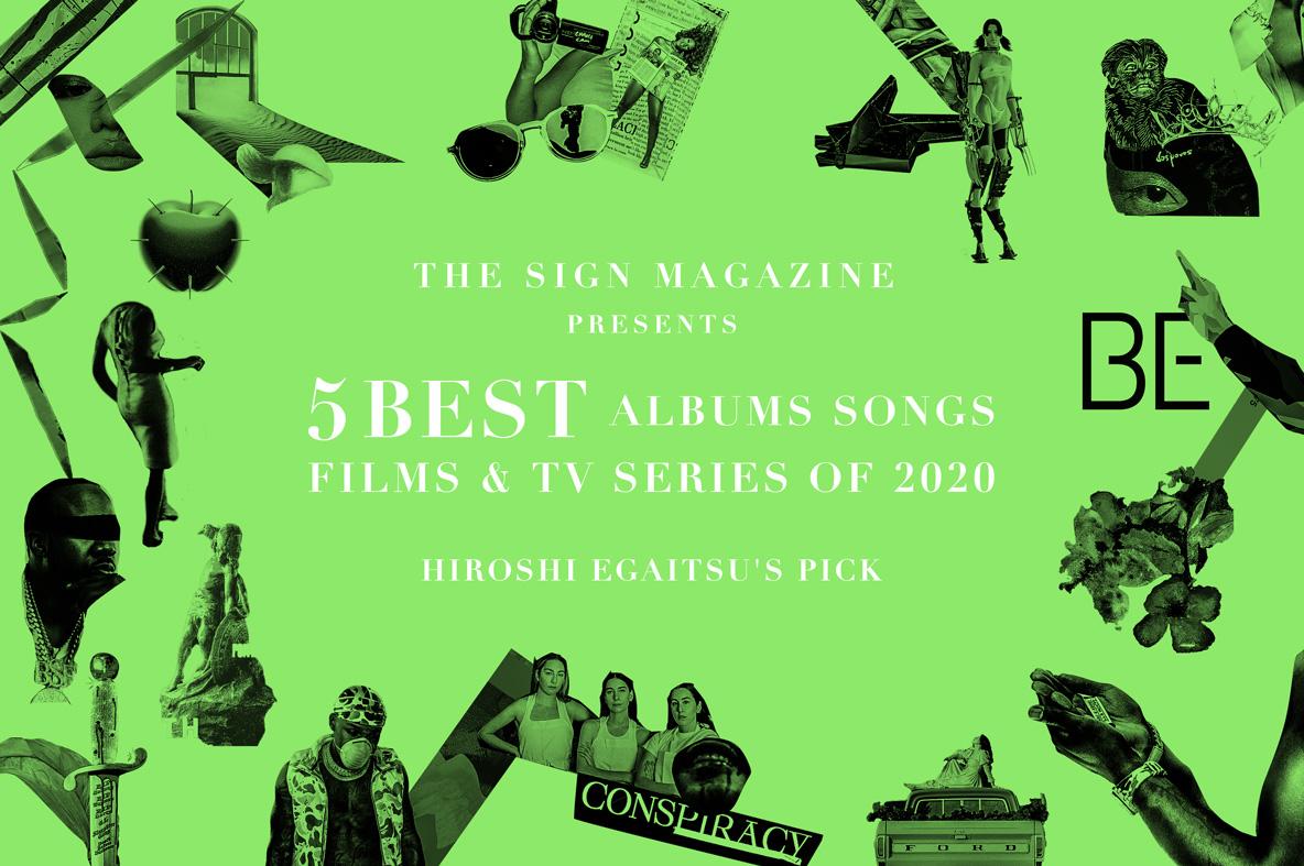 〈サイン・マガジン〉のライター陣が選ぶ、<br /> 2020年のベスト・アルバム、ソング&<br /> 映画/TVシリーズ5選 by 荏開津広