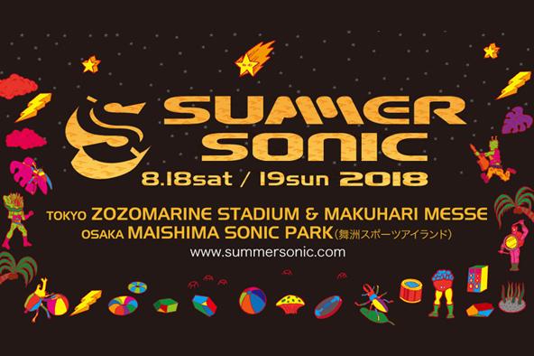 サマーソニック2018ラインナップ最強説!<br /> 盛り上がってないのは日本だけ?世界を魅了<br /> する豪華ビッグ・スター10組を見逃すな!