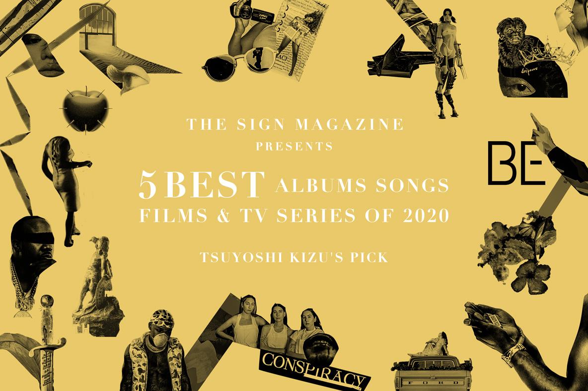 〈サイン・マガジン〉のライター陣が選ぶ、<br /> 2020年のベスト・アルバム、ソング&<br /> 映画/TVシリーズ5選 by 木津毅