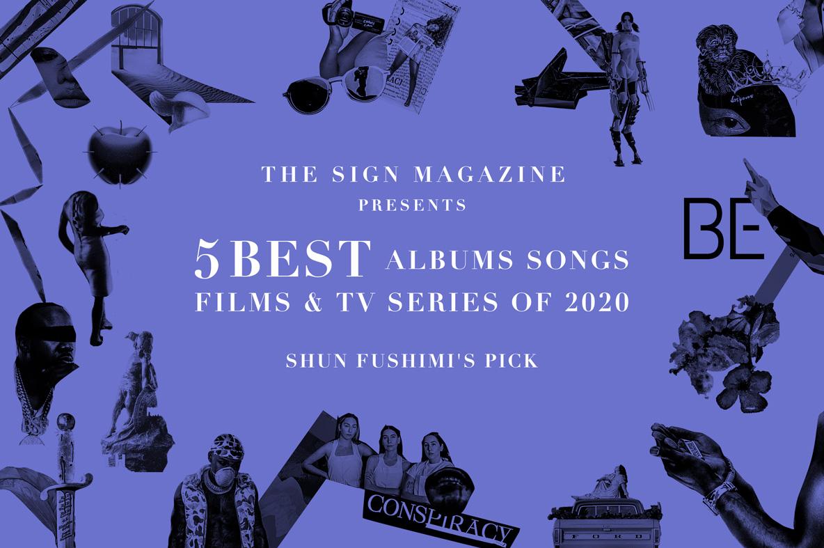 〈サイン・マガジン〉のライター陣が選ぶ、<br /> 2020年のベスト・アルバム、ソング&<br /> 映画/TVシリーズ5選 by 伏見瞬