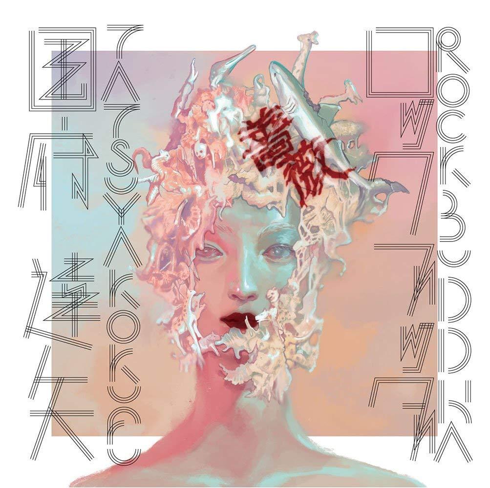 〈サインマグ〉のライター陣が選ぶ、<br /> 2018年のベスト・アルバム、ソング<br /> &映画/ドラマ5選 by 磯部涼