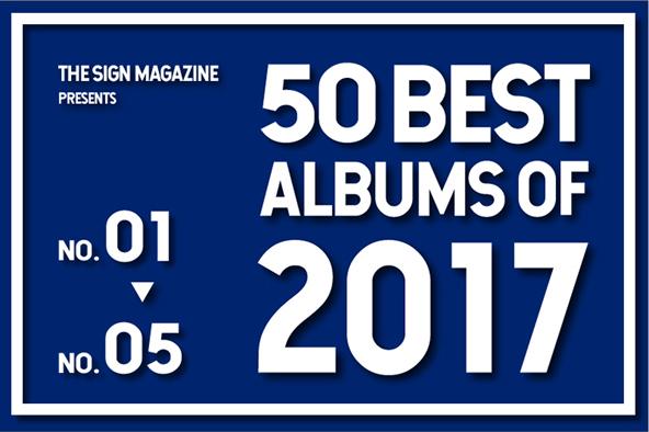 2017年 年間ベスト・アルバム<br /> 1位~5位