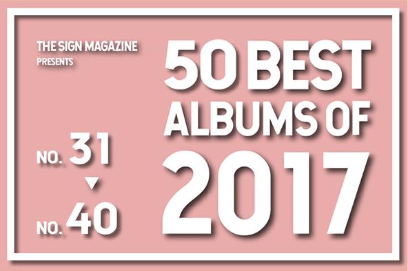 2017年 年間ベスト・アルバム<br /> 31位~40位