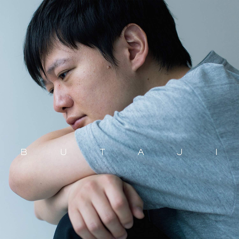 〈サインマグ〉のライター陣が選ぶ、<br /> 2018年のベスト・アルバム、ソング<br /> &映画/ドラマ5選 by 渡辺裕也