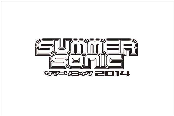 特集:夏フェス完全攻略ギブス <br /> featuring <br /> 〈サマーソニック 2014〉<br />