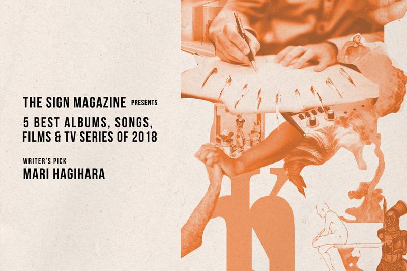 〈サインマグ〉のライター陣が選ぶ、<br /> 2018年のベスト・アルバム、ソング<br /> &映画/ドラマ5選 by 萩原麻理