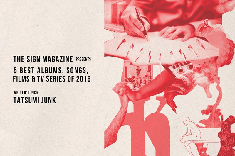 〈サインマグ〉のライター陣が選ぶ、<br /> 2018年のベスト・アルバム、ソング<br /> &映画/ドラマ5選 by 辰巳JUNK