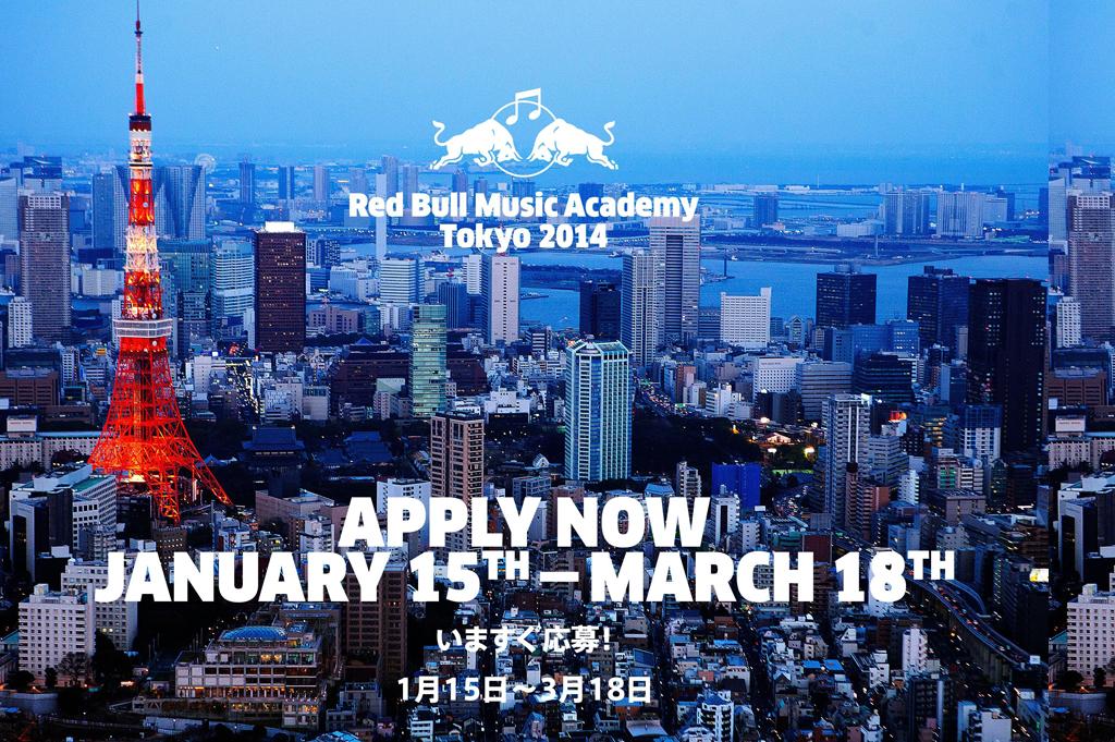 まさに豪華過ぎる「音楽の学校」!<br /> レッド・ブル・ミュージック・アカデミーが<br /> 東京開催にあたって参加者を募集開始!